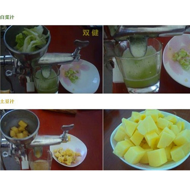 Stainless steel fruit vegetable juicer household manual wheat grass citrus apple cucumber juicing machine juice extractor 5000pcs 0805 56r 56 ohm 5% smd resistor