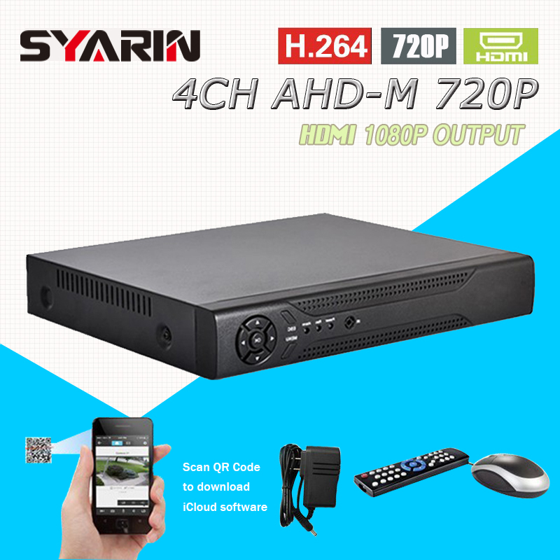 AHD-M 4ch CCTV System 720P 4 channel HD AHD HDMI 1080P dvr audio security surveillance H.264 dvr recorder T-G04D7PB08 цены
