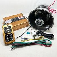 DC 12V 200W 8 Sound Car Truck Loud Speaker Police Fire Horn PA Siren Horn System Kit Car alarm