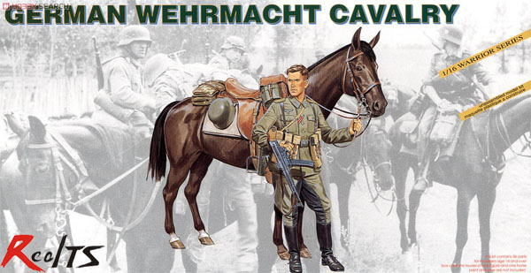 RealTS Dragon Models 1/16 German Wehrmacht Cavalry 1619RealTS Dragon Models 1/16 German Wehrmacht Cavalry 1619