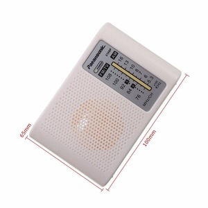 Image 2 - AM FM วิทยุชุดอะไหล่ CF210SP Suite สำหรับ Ham อิเล็กทรอนิกส์คนรัก DIY
