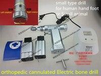 Медицинские зверек Ветеринарная Ортопедические Инструмент cannulated Электрический кости сверла высокая температура стерилизации в автоклаве