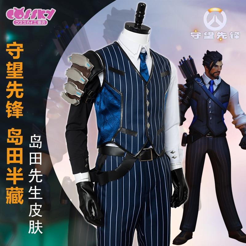 Cosplay Shimada Hanzo Game Shimada Hanzo Cosplay Costume 1