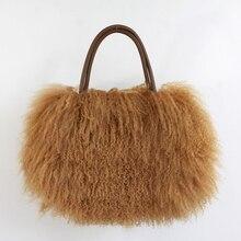 Классическая Женская пушистая монгольская меховая сумка Сумочка Кошелек YH211
