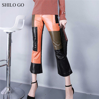 SHILO GO Leather Pants Womens Spring Fashion sheepskin genuine leather Pants high waist panelled patchwork small flare pants