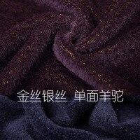 Australian alpaca velvet 60% alpaca 40% wool gold wire silver alpaca thickening autumn and winter clothes custom fabric specials