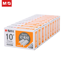 Metal Book Staples Stitching Needle No.10 Normal 10 Small Boxes Student Paper Office Binding Supplies ABS92615