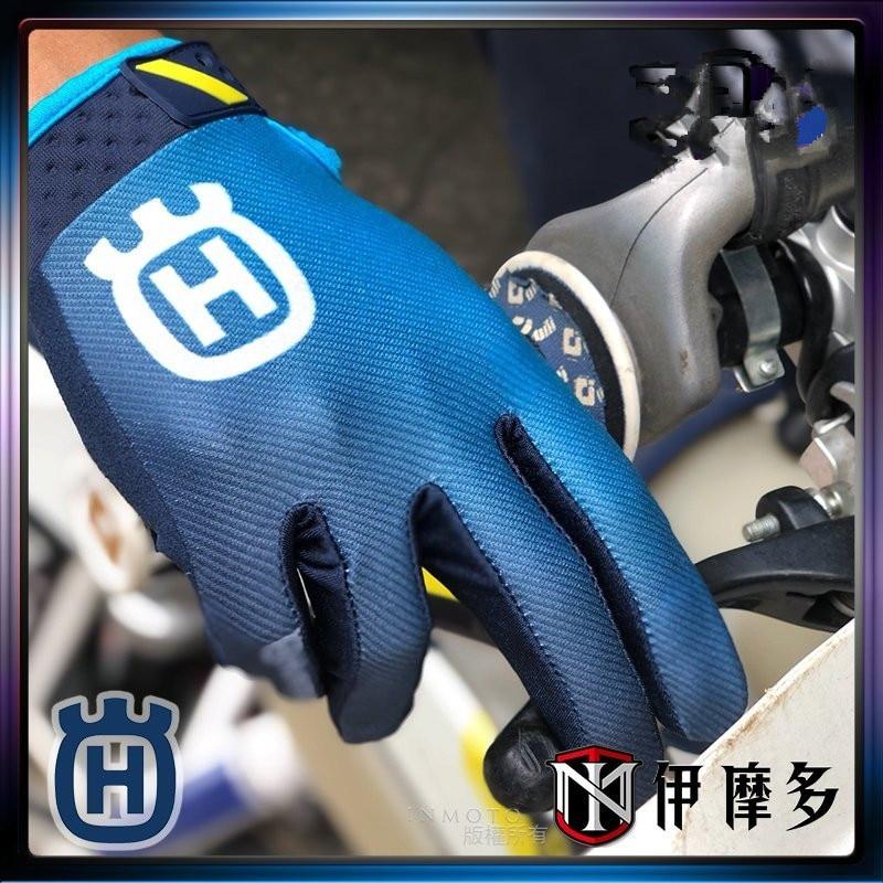 2019 Husqvarna Mx Motorcycle Gloves BMX ATV MTB Off Road Motocross Gloves Mountain Bike Gloves