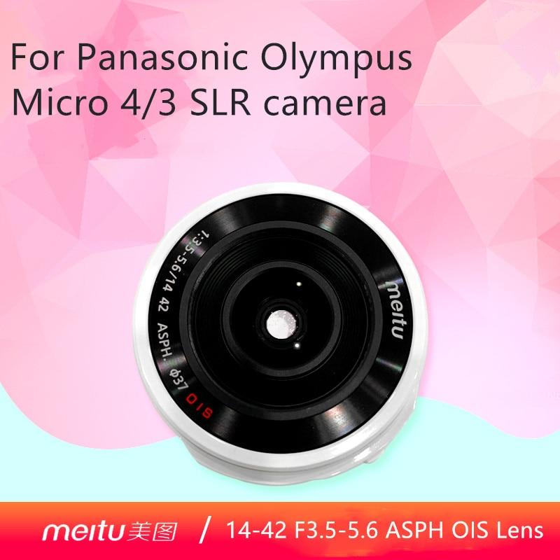 Brand New Meitu 14-42 F3.5-5.6 ASPH OIS Zoom Lens For Panasonic Olympus Micro 4/3 SLR Camera For Panasonic G70 GH4 GH5 GF3 GF9