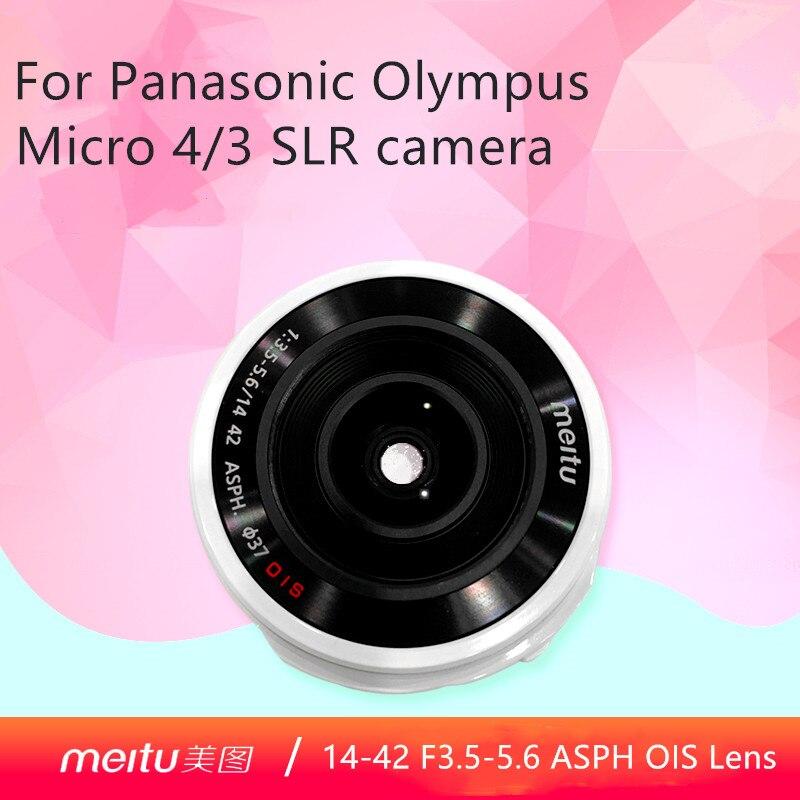 Brand new Meitu 14 42 F3.5 5.6 ASPH OIS Zoom Lens voor Panasonic Olympus Micro 4/3 SLR camera Voor Panasonic g70 GH4 GH5 GF3 GF9-in Camera Lenzen van Consumentenelektronica op  Groep 1