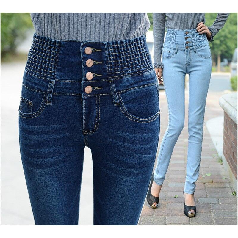 ФОТО Spring 2017 four new XL waist jeans Slim breasted Ms. elastic waist pants feet