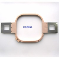#KP500 085I 24 1 PCS Embroidery Hoop 24cm 9.4 500mm Wide (19.7) fit for SWF Commercial Hoops