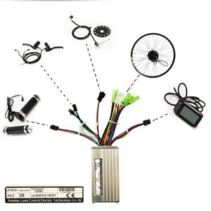 Image 5 - 電動自転車キットモーターホイール 36V 350 ワット 26 インチ 1.95/2.10 電動自転車変換キット電動自転車 E 自転車マウンテンロードスピードバイク