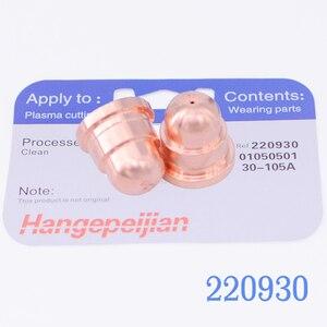 Image 3 - 45A/65A/85A/105A Snijmachine Accessoires 220842 220990 220819 220816 220941 220993 220817 220854 220953 220994 220857