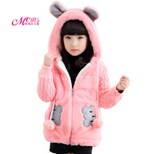 Girls Faux Fur Coat 2019 New Winter Children Clothes Jacket Coats Thick Cute Outerwear Girls Hooded Jacket 4 6 8 10 12 13 Years 2017 winter new girls baby winter coat fake fure thickening hooded waist coats jacket children outerwear