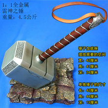 Metal Quake Thor's hammer one to one Avenger alliance weapon Thor hammer Cosplay props model DC Marvel Heroes shipping free 29cm thor s hammer toys new avengers super heroes thor hammer cosplay toy plastic hammer action figures for kids christmas gifts