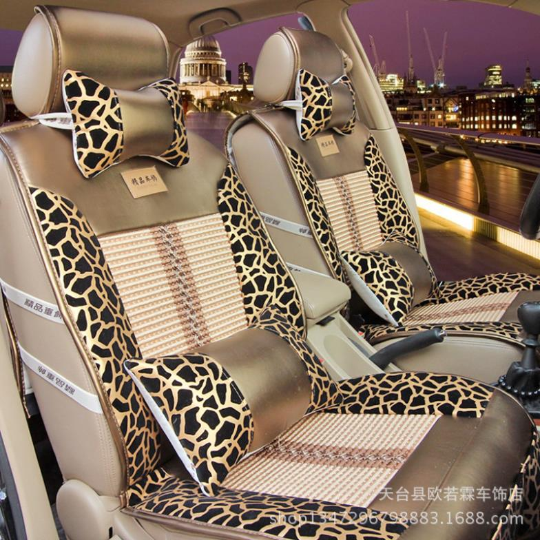 ФОТО 2014new leopard all surrounded by large high-grade leather cushion ice silk cushion blasting machine weaving car cushion sets