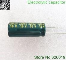 50pcs/lot 16V 1000UF 8*16  aluminum electrolytic capacitor 1000uf 16v