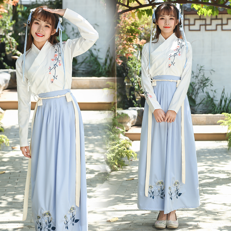 Hanfu National Tang Dynasty Costume Ancient Chinese Women Folk Dance Clothes Lady Traditional Stage Dress Show