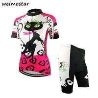 2016 Women Lady Bike Bicycle Clothing Cycling Jersey Short Sleeve Shorts With Padded Shirt Mountain MTB