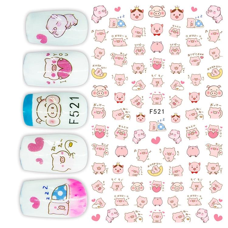 Cute Pink Piggy Nail Art Sticker Nail Tips Decal Back Glue Adhesive Sticker Manicure Sticker Tips Cartoon Pig