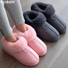 Winter 2019 warm soft women's fashion and indoor plush slippers Australian U Style high quality Cotton Slippers Size 35-45(China)