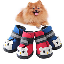 Pet Dog Shoes Winter 4pcs Warm Dog
