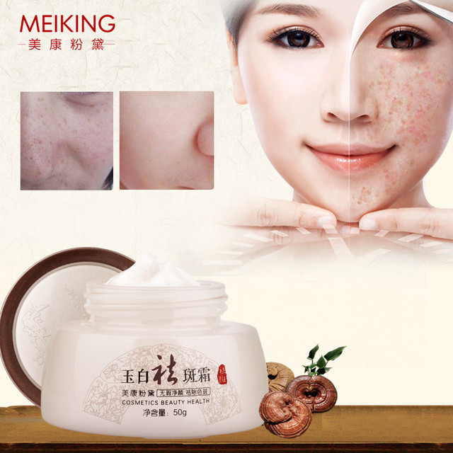 50g New Freckle Removal Cream Whitening Repair Fade Spot Facial Cream Eliminate Melanin Face Care Treatment Purifying Freckles
