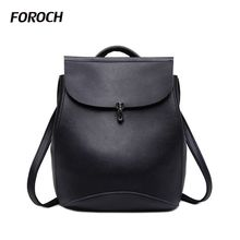Fashion Women Backpack High Quality Youth Leather Backpacks for Teenage Girls New Female School Shoulder Bag Bagpack mochila 356