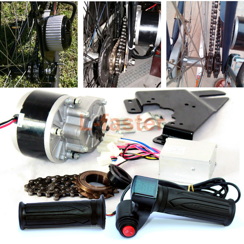 250W ELECTRIC BRUSH MOTOR FOR BICYCLE ELECTRIC ACCELERATOR WITH BUTTO SWITCH AND BATTERY VOLTAGE SIMPLE MOTOR