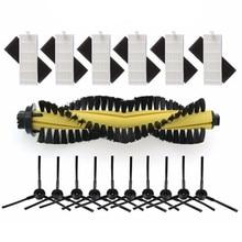 1xbrush+ 6xHepa фильтр+ 6xSponge+ 10xSide щетка для Ilife Запчасти для робота-пылесоса Polaris chuwi Ilife A4 A4S T4 X432 X430