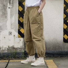 Fashion Military Army Cargo Pants Men and Women Oversized Loose Baggy Harem Pants Wide Leg Hip