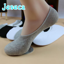 Unisex 1 Pair Men Women Low Cut Ankle Socks Casual Soft Cotton sock Loafer Boat Non-Slip Invisible No Show Socks 3 Colors(China)