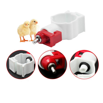 100PCS chicken nipple drinker chicken with automatic steel drinking head poultry equipment 6 points copper ball