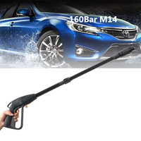 FORAUTO Car Washing Cleaning Tools Spray Nozzle High Pressure Power Adjustable Car Washer Home Garden Water Gun Car Styling