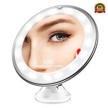 10X увеличительное зеркало косметическое светодиодный блокировки присоске яркий рассеянный свет 360 градусов Поворот Косметика для макияжа
