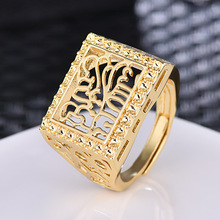 Continuously Empty Floral Ring Mens Open Plated Gold Punk Rock Eagle Men s Luxury Resizeable Finger Jewelry