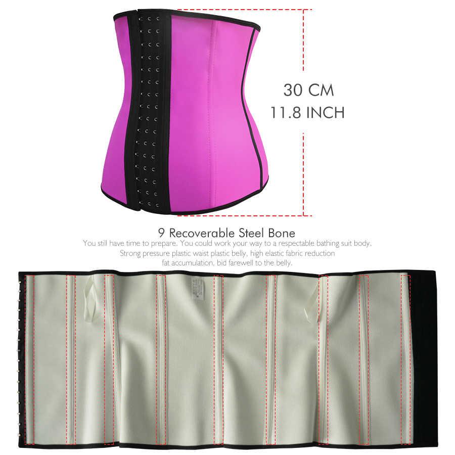 Латексный тренажер для талии утягивающий латексный пояс для корректирования талии корсет для похудения моделирующий ремень горячий формирователь тела для похудения латексный корсет