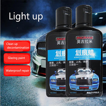 Car scratches wax micro scratch repair car wax paint surface decontamination glazing to trace abrasives car beauty car scratch repair pen paint universal applicator portable nontoxic environmental safely removing car s surface scratches