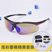 Windproof riding glasses outdoor men and women sports; polarized light bicycle glasses