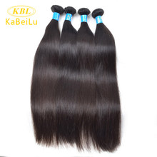 "KBL Raw brazilian straight virgin human hiar 10""-40"" natural color 4 pcs bundles deals(China)"
