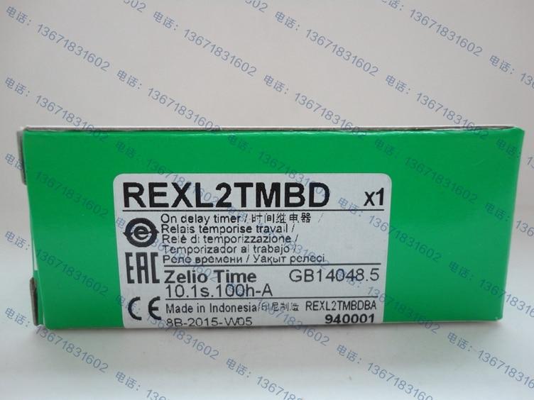 Original import Schneider (Indonesia) REXL2TMBD time relay