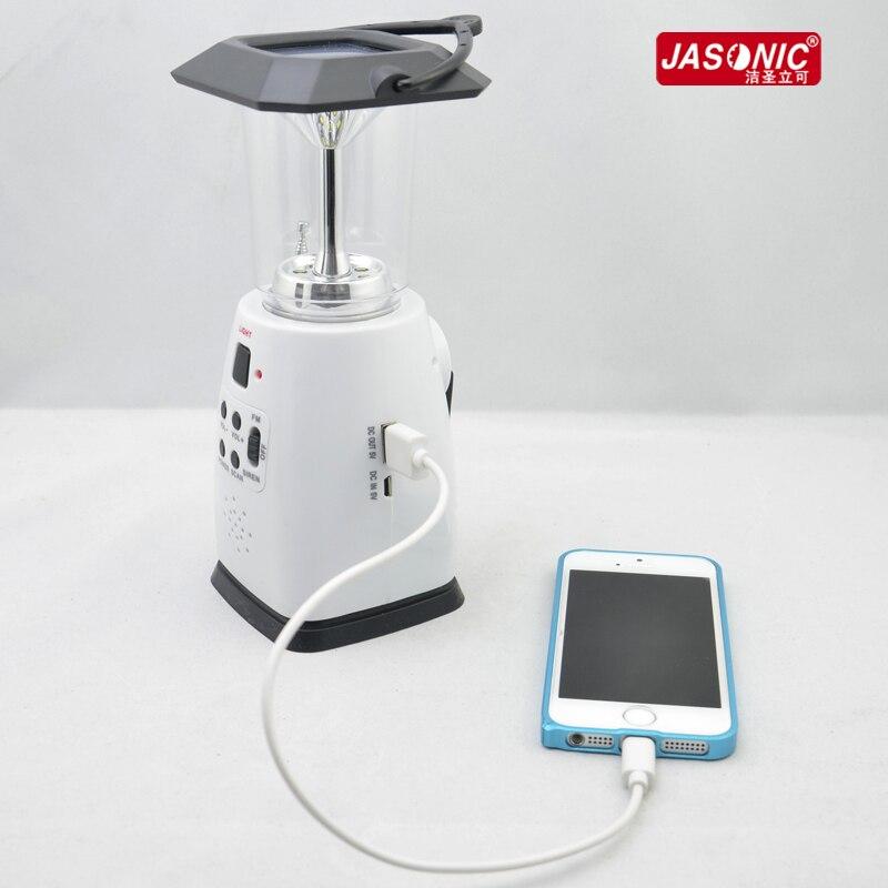 Dynamo Solar FM Radio, Portable lamp, mobile phone ...