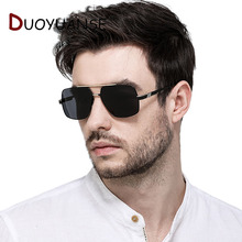 DUOYUANSE Fishing High quality Polarized Glasses 26861  Driver Driving alloy Sunglases Men Male Sun 2018