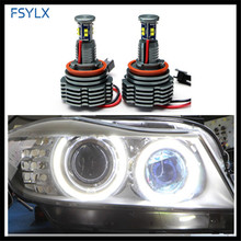 цена на For BMW E92 LED angel eyes LED marker with fan H8 40W Cree LED Headlight halo ring bulb for E87 E82 E92 E93 E70 E71 E61 E90 E63