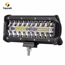 7inch 120w LED work light bar combo beam car Driving lights for Off Road truck 4WD 4×4 UAZ motorcycle ramp 12V 24V auto fog lamp