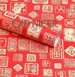 10 лист оберточная бумага для день рождения подарочная упаковка Упаковочная Бумага Комплект 75x52 см 80gsm подарочная бумага упаковка ролл