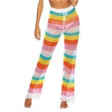 Новый купальник Пляжные штаны женские сексуальные сетчатые радужные