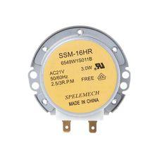 1 шт. вращающийся механизм микроволновой печи синхронный двигатель SSM-16HR 21V 3W 50/60Hz для LG