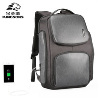 kingsons new Upgraded version Solar energy flushing 15.6 inch Laptop Backpack USB external charging business travel leisure bag
